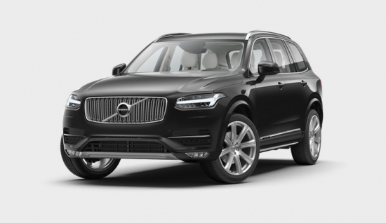 NYA VOLVO XC90  - 2016 (TEST ANNONS)